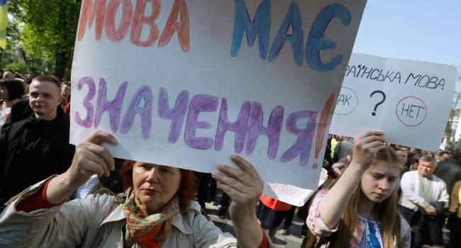 Политолог: в «ОПЗЖ» манипулируют или не знают – Закон о языке не запрещает русский или другие языки в общении