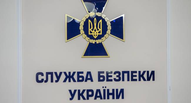 Фурса: СБУ волнует только Гонтарева? А Медведчук, Коломойский и Дубинский спецслужбу не волнуют?