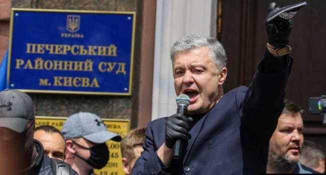 «Харкнул в лицо своим 25%»: общественник прокомментировал скандальную аудиозапись разговора Порошенко с президентом РФ