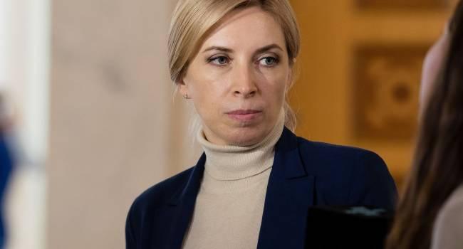 «Он не Нельсон Мандела»: Верещук заявила, что из Порошенко делает жертву политических репрессий