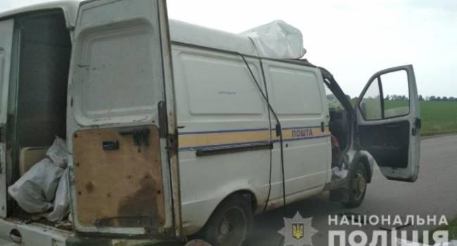 «Нападение на инкассаторов «Укрпочты»: Геращенко сообщил о задержании вероятных грабителей