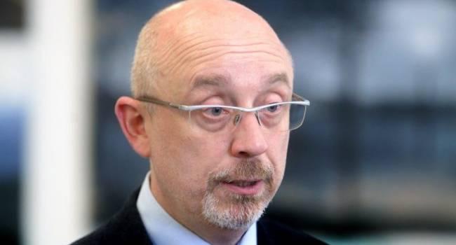 Резников рассказал, кто может менять формат соглашений, достигнутых в Минске