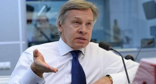 «Приравнять их к политикам»: Пушков потребовал запретить иностранным артистам выступать в России