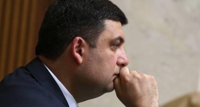 «Впереди сложная и непредсказуемая осень»: Гройсман заявил о системном кризисе в Украине
