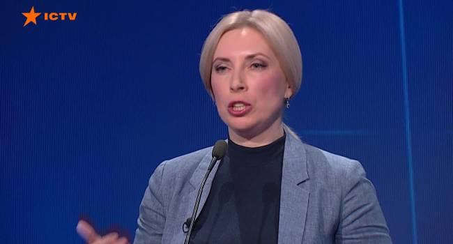 Верещук сравнила закон о языке с «законом Колесниченко-Кивалова»