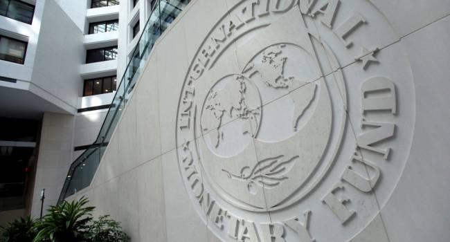 «Будут и дальше выдавать кредиты»: политолог объяснил, до каких пор будет продолжаться поддержка Украины со стороны МВФ