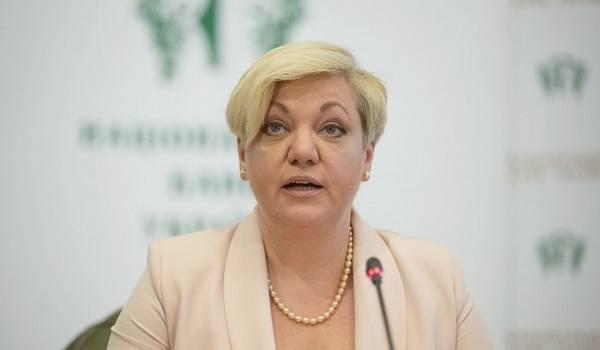 «Этот Зе президент уже потерялся»: Гонтарева прокомментировала слова Зеленского о долларе по 30 гривен