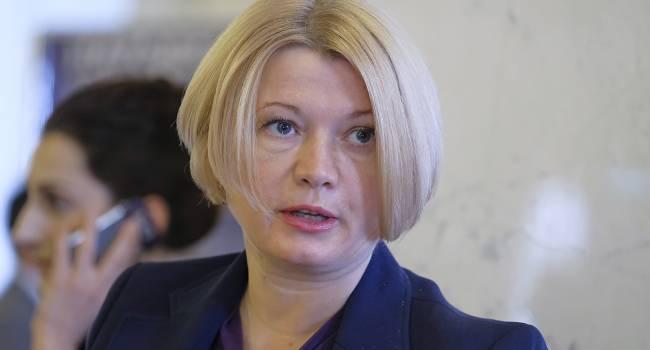 Геращенко: «Слуги народа» - это приспешники Москвы, подыгрывающие Путину