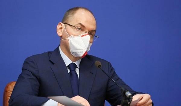 Степанов рассказал о снижении госпитализаций пациентов с коронавирусом в Украине