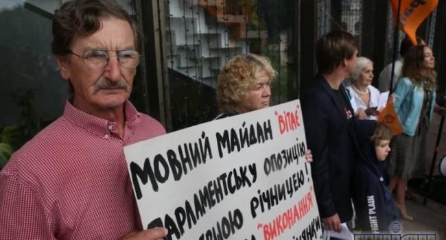 Политолог: если изменения в закон о языке пройдут, языковой Майдан 2012 покажется «слугам» «цветочками»