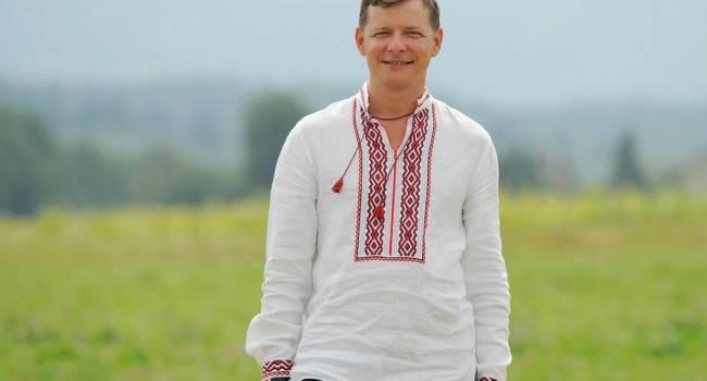 Олег Ляшко в белых трусах и рыбацких забродах показал, как поймал свой «дзен»