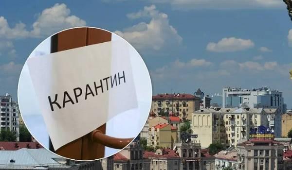 Украинцев предупредили, что карантин продлят минимум на полтора года