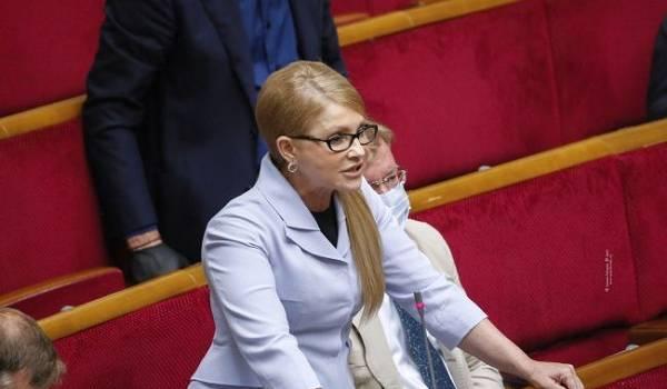 Тимошенко резко раскритиковала принятый закон об игральном бизнесе
