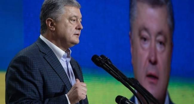 Аналитик: «ЕС» – лидер по Киеву – вот вам и ответ на вопрос, почему против Петра Порошенко усилились атаки
