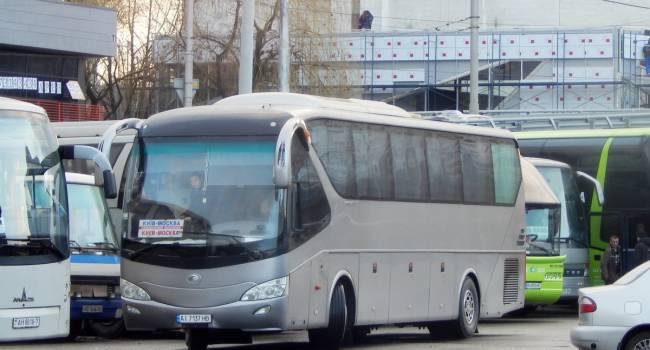 «Каждый день не менее двух маршруток»: из Киева в Москву можно легко доехать, несмотря на карантин