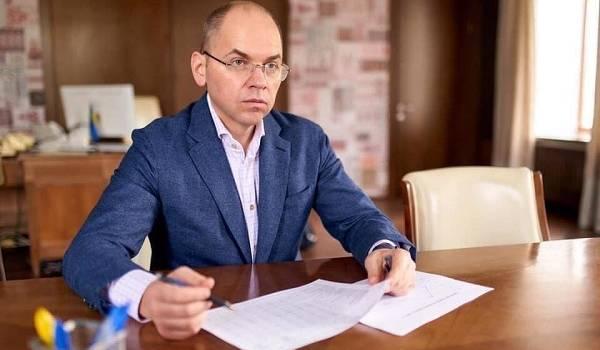 В Украине запретили работу ночных клубов и ресторанов после 23 часов