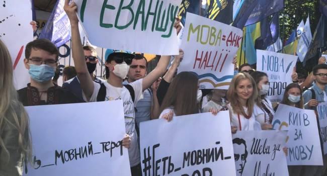 Кошкина: пришла бы сегодня под Раду, потому что в Украине должен быть только один государственный язык – украинский и точка