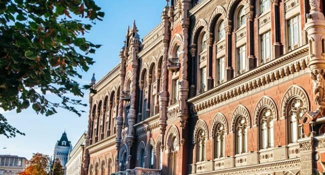 В Кабмине прокомментировали назначение Шевченко на пост главы НБУ