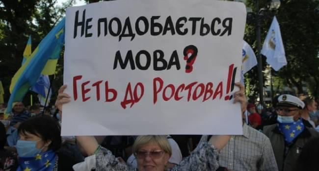 В «Слуге народа» десятки депутатов высказались против инициативы их коллеги Бужанского