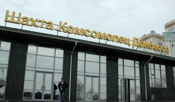 СМИ: задолженность боевиков «ДНР» перед шахтерами превысила 1 миллион долларов