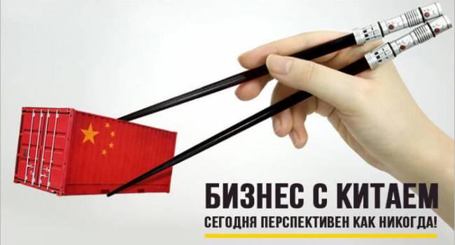 Начни зарабатывать на актуальных товарах из Китая c UTEC Logistics