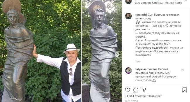 «Хорошо, что шприц в руку не вложил»: между Садальским и сыном Высоцкого произошел серьезный скандал из-за памятника музыканту