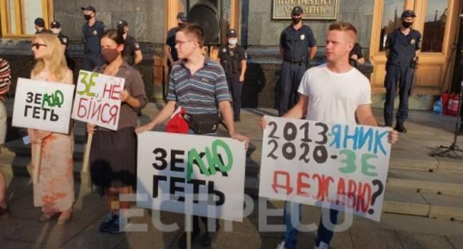 «Зелю – геть!»: В центре Киева проходит масштабная акция протеста против перемирия на Донбассе