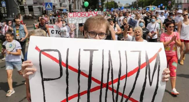 Эксперт: В РФ фраза «Вы что, хотите как в Украине?» перестает работать. Россияне начинают понимать, что хуже быть уже не может