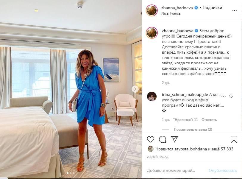 «Доставайте красивые платья и вперёд пить кофе»: Жанна Бадоева в сексуальном наряде рассказала, как удачно начать свой день