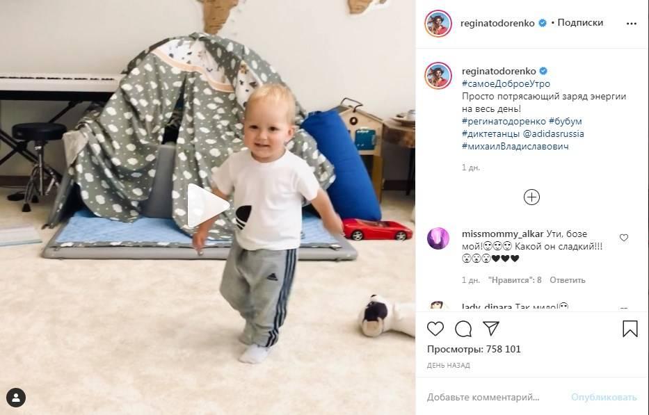 «Божечки, какой он сладкий»: Регина Тодоренко показала умилительное видео со своим сыном