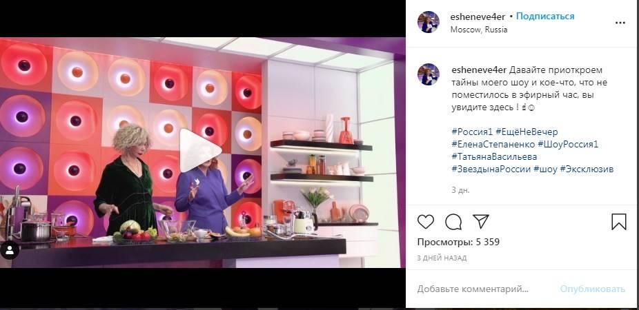 «Сказал в 12 ночи, когда я встала попить воды»: Степаненко рассказала новые подробности о разводе с Петросяном
