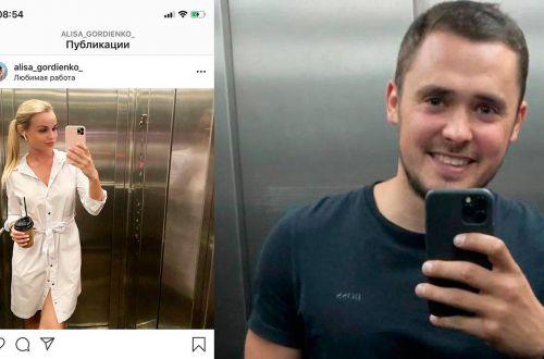 Журналисты узнали подробности о фигурантах любовного скандала: «инкассаторе» Игоре Шайхете и супруге депутата Стрихарского Алисе Гордиенко
