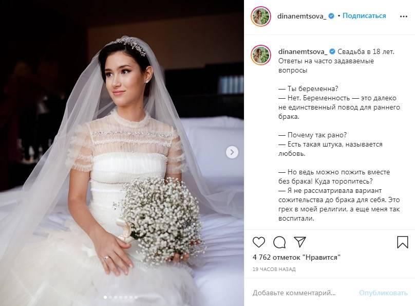 «Беременность — это далеко не единственный повод для раннего брака»: 18-летняя дочь Бориса Немцова показала фото со своей свадьбы