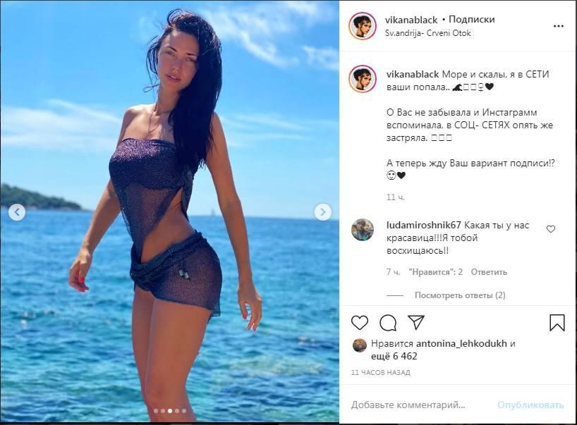 «Амазонка»: Вика с «НеАнгелов» произвела фурор в сети, показав сексуальное спортивное тело в купальнике