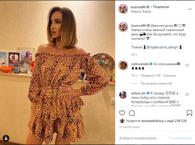 «Ах, хороша»: Ольга Бузова показала домашнее фото, а также заинтриговала новостями