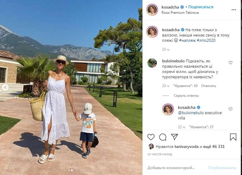 «Покажите уже ребенка, зачем прятать лицо, он же не новорожденный»: Катя Осадча поделилась фото с сыном, позируя на дорогом курорте