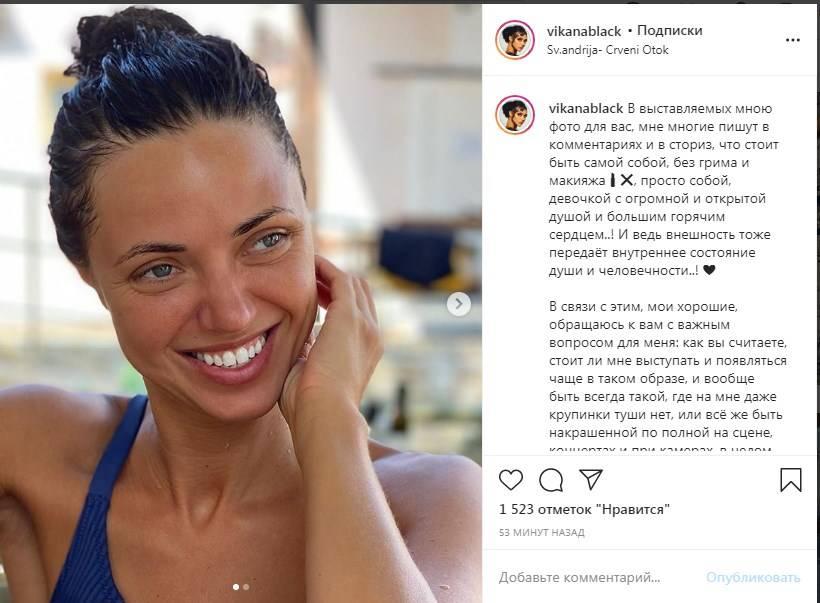 Виктория Смеюха показала, как на самом деле выглядит без макияжа, показав фото своего лица вблизи