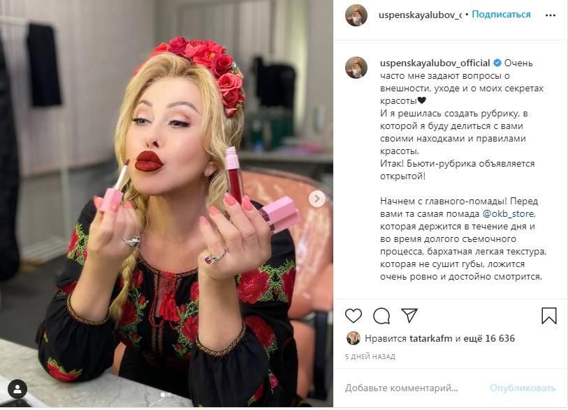 «Як україночка»: Любовь Успенская в вышиванке и с венком на голове поделилась своими секретами красоты