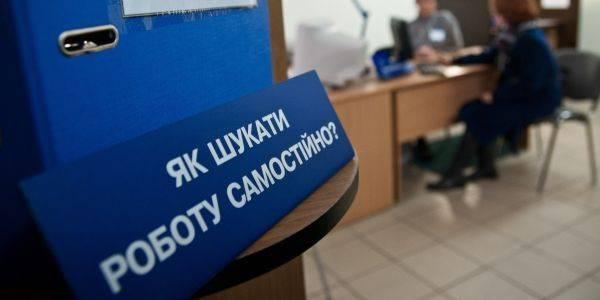 Количество безработных вырастет вдвое: экономист рассказал о негативных последствиях карантина в Украине