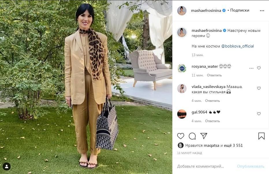 «Извините, но костюм ужасен»: Маша Ефросина показала свой летний образ и нарвалась на критику