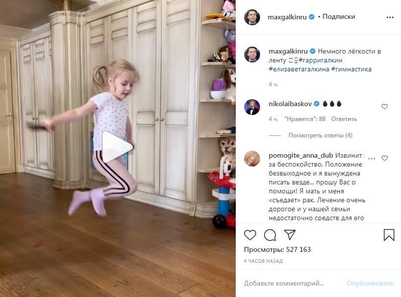 «Алла Борисовна, наверное, больше всех прыгает»: Максим Галкин показал, как его семейство занимается спортом