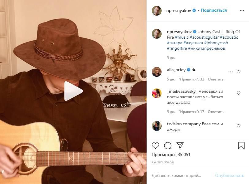 «Вы очень талантливы»: внук Аллы Пугачевой восхитил сеть своим вокалом