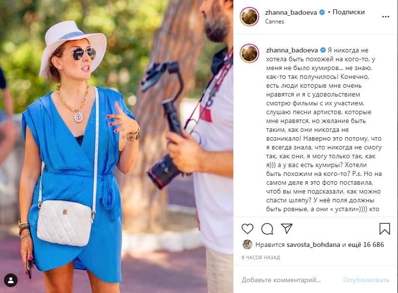 «У меня не было кумиров»: Жанна Бадоева написала откровенный пост в «Инстаграм»