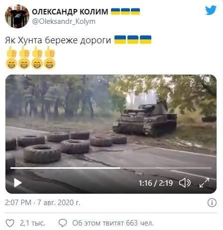 «Молодцы! Слава Украине!»: В Сети опубликовали кадры движущейся колонны бронетехники ВСУ