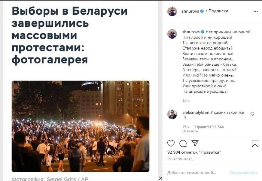 «Ты, чего как не родной, стал уже народ еб*шить?» Шнуров высказался о протестах в Беларуси