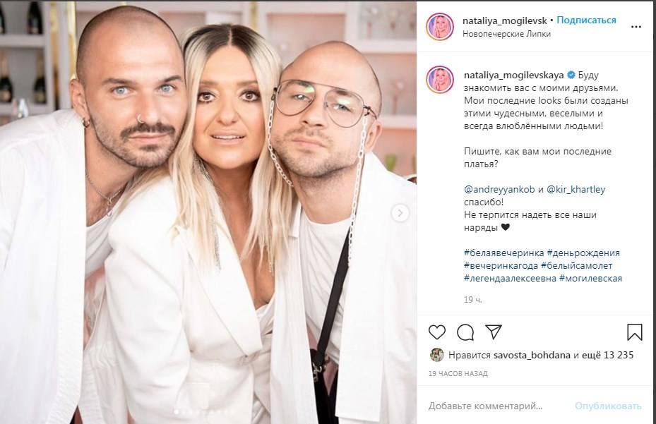«Еще больше похудела»: Наталья Могилевская произвела фурор новыми фото