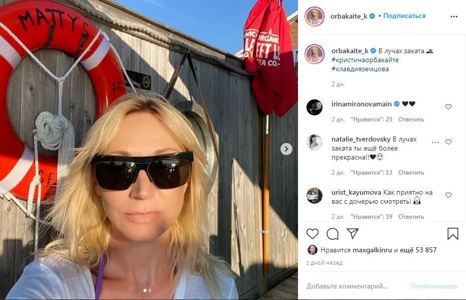 «Доченька становится на Вас похожа»: Кристина Орбакайте показала новые фото с отдыха