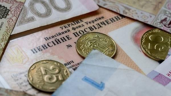 В Кабмине пояснили, кому из украинцев не повысят пенсии