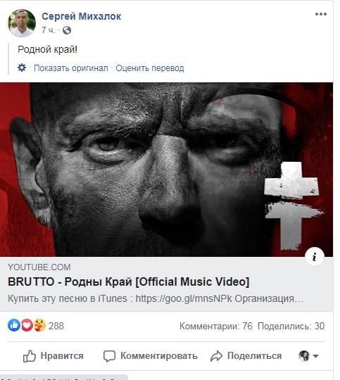«Это все, что вы можете сказать относительно этой ситуации?» Сергей Михалок впервые отреагировал на протесты в Беларуси