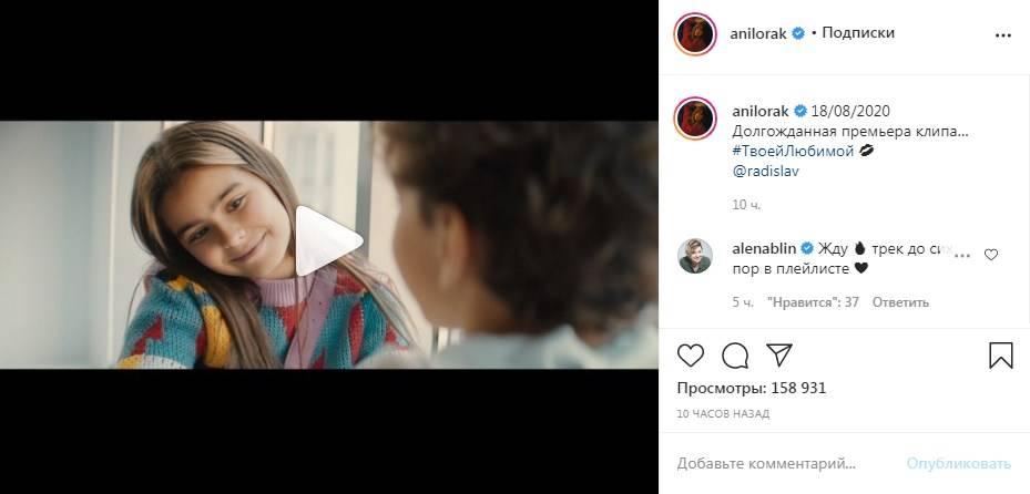 «Вот это действительно сюрприз!!! Как неожиданно!» Ани Лорак анонсировала выход нового клипа, в котором снялась ее дочь София
